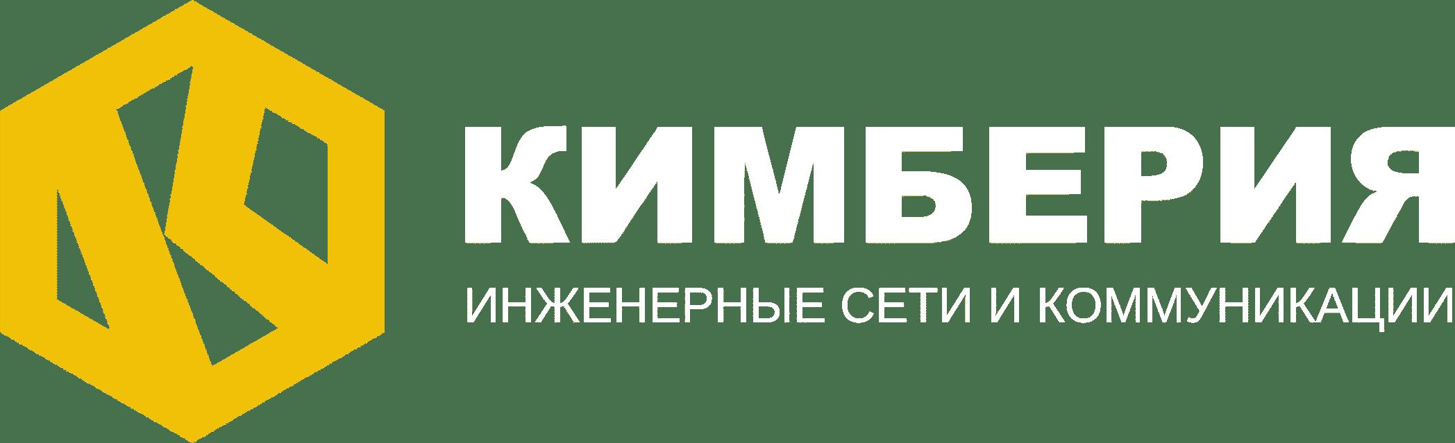 Кимберия логотип